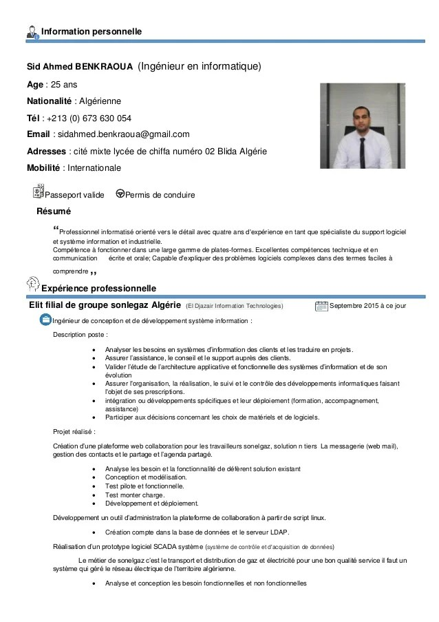 cv stage informatique exemple