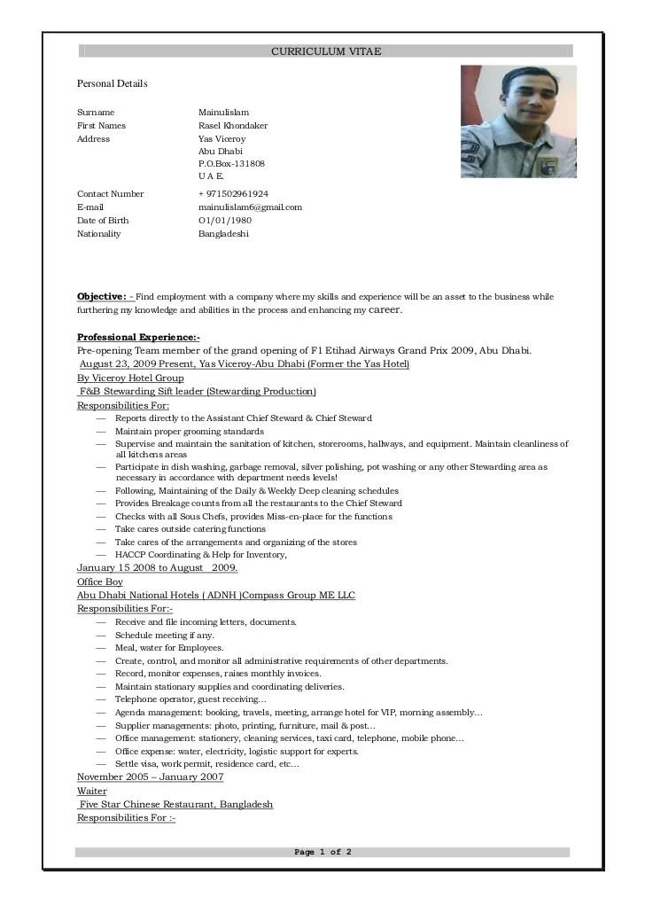 Student Employment Resources Saddleback College Cv Cv