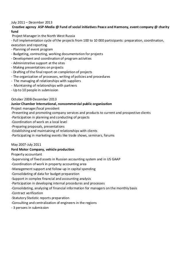 event manager sample resume - Minimfagency