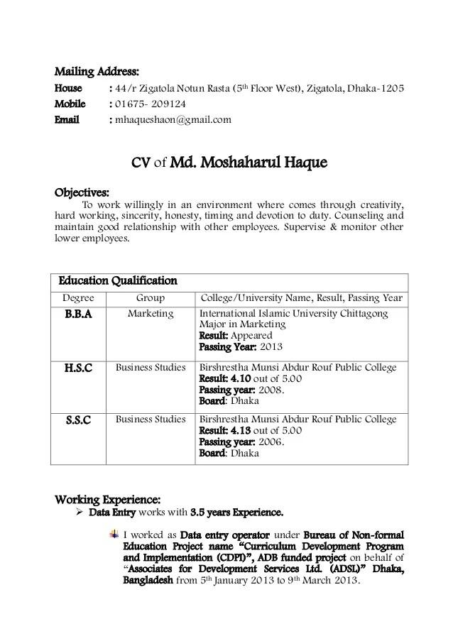 Curriculum Vitae Sample Bangladesh 100 Sample Curriculum Vitae Layout Download Cv Sample