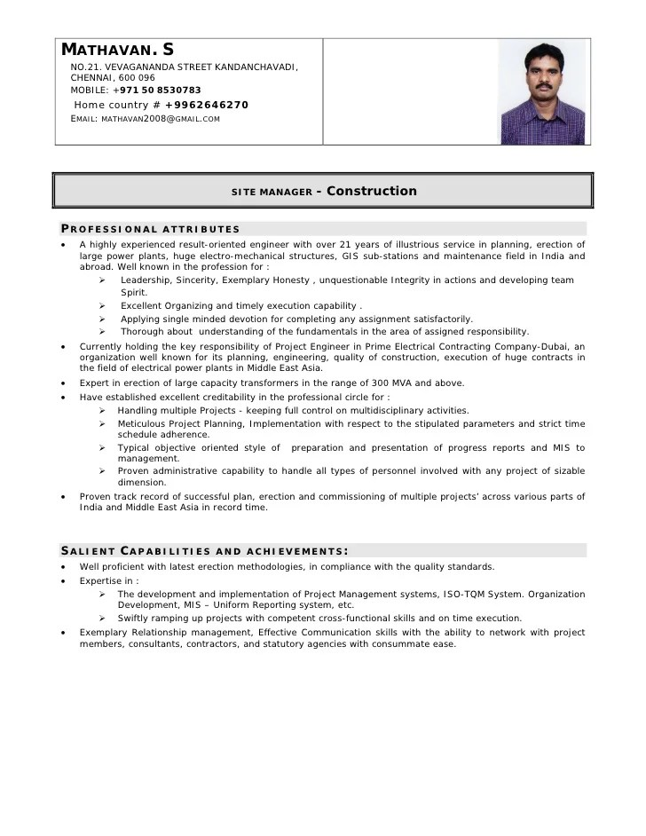 cv for civil site engineer - Minimfagency