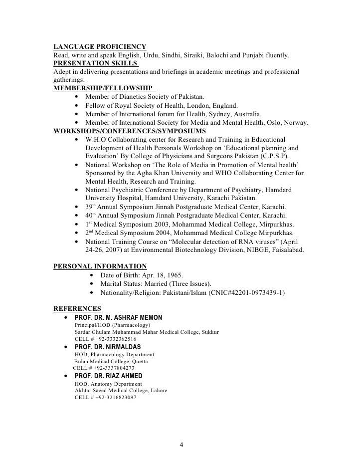 Resume language