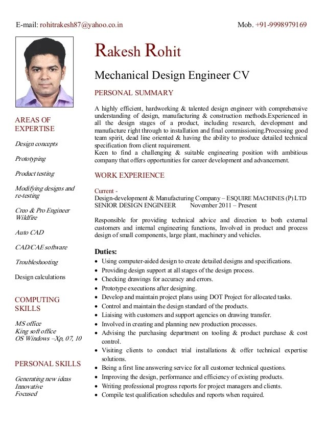 trailer design engineer cvs