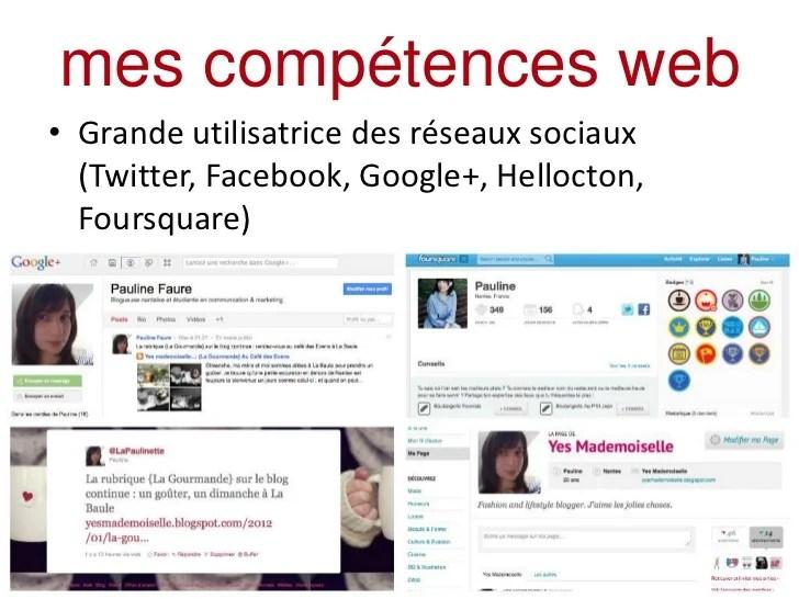 cv competences maitrise des reseaux sociaux