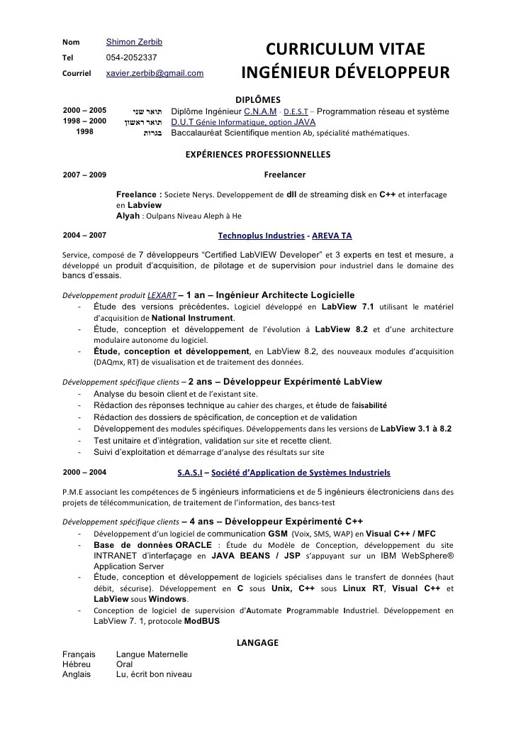 cv ingenieur systeme informatique