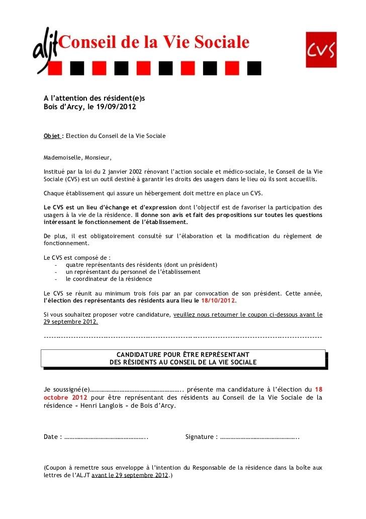 lettre gratuit de candidature au cvs