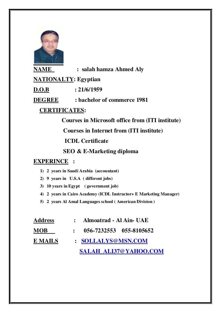 Free Cv And Resume Evaluation Critique Report; Uae Gcc Cv Uae