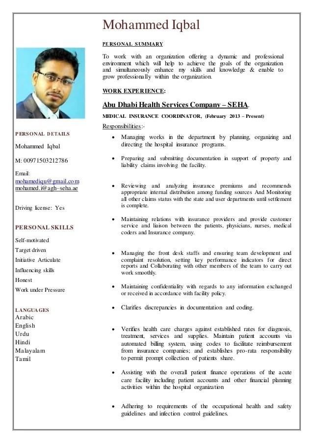 insurance coordinator resume - Minimfagency