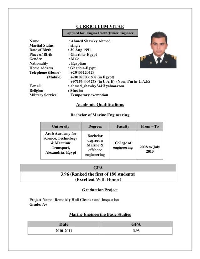 sample resume for marine engineering cadet