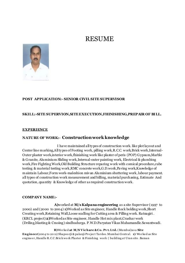 site engineer cv