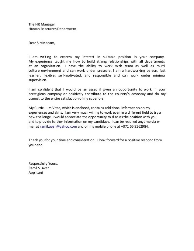 dear human resources cover letter - Canasbergdorfbib