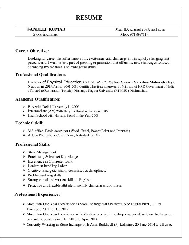 sample resume functional for retail store