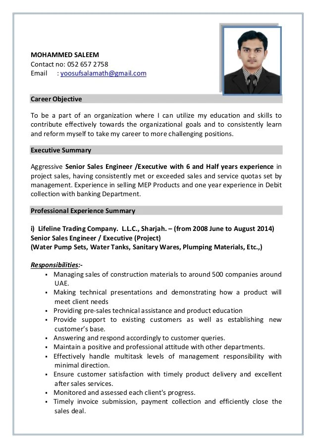 career objective for sales engineer - Ozilalmanoof