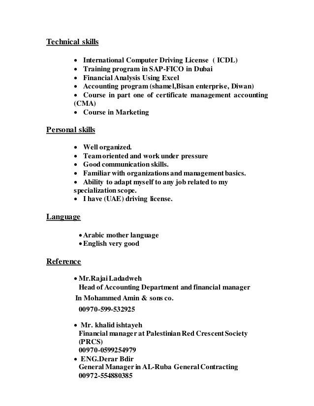 cv accounting receivable english