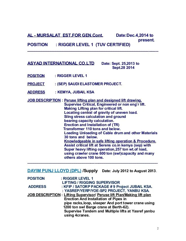 resume objective sample for rigger