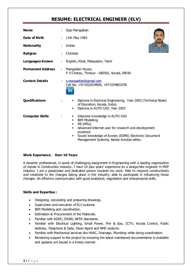 resume profile sample
