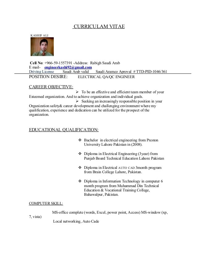 qa qc resume sample - Minimfagency