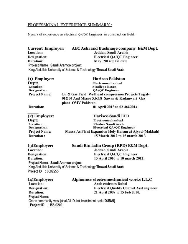 electrical engineer duties and responsibilities - Josemulinohouse - engineer job description