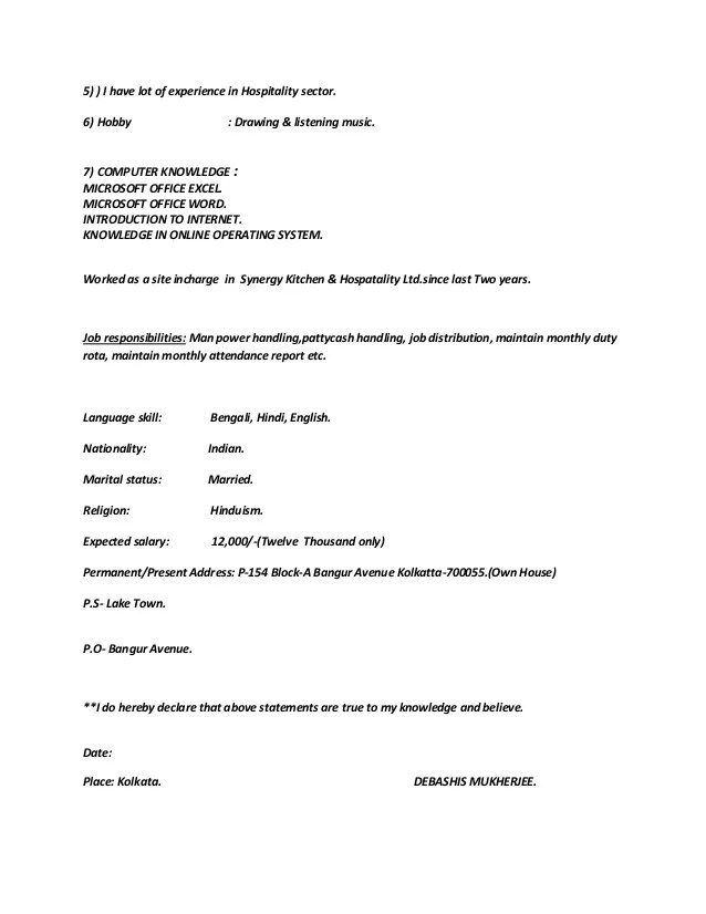 Cv Good Knowledge Of Microsoft Office Resume Pdf Download