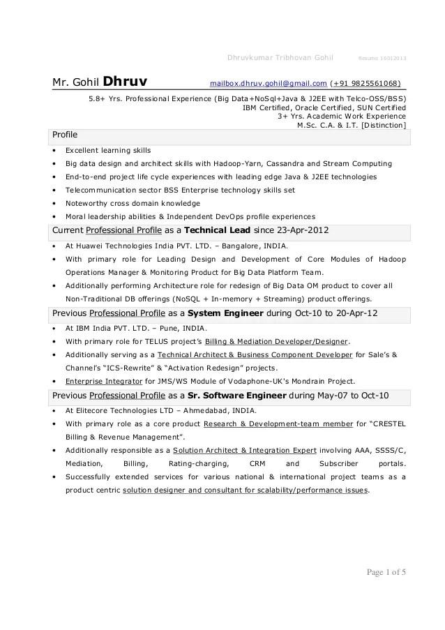 sample ee resume