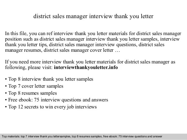 district sales manager cover letter - Pinarkubkireklamowe