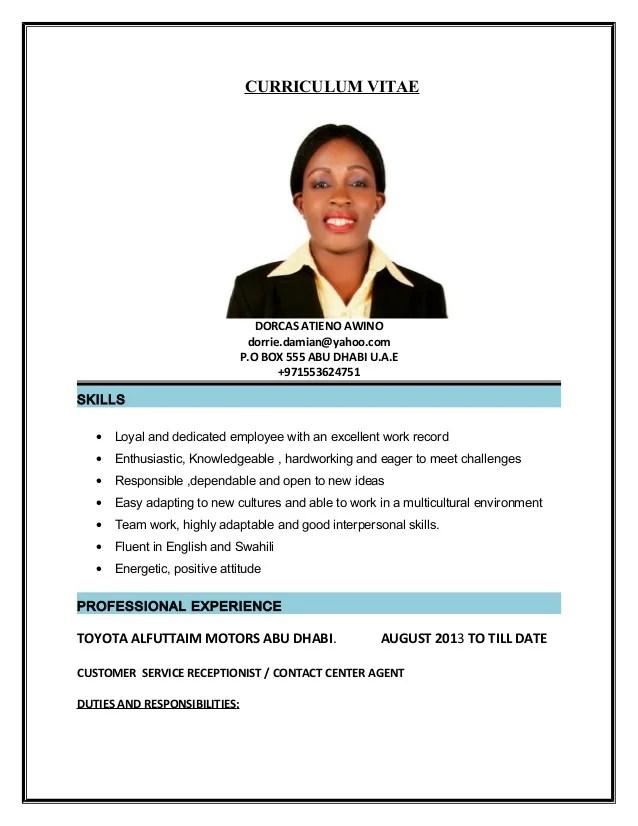 receptionist job skills