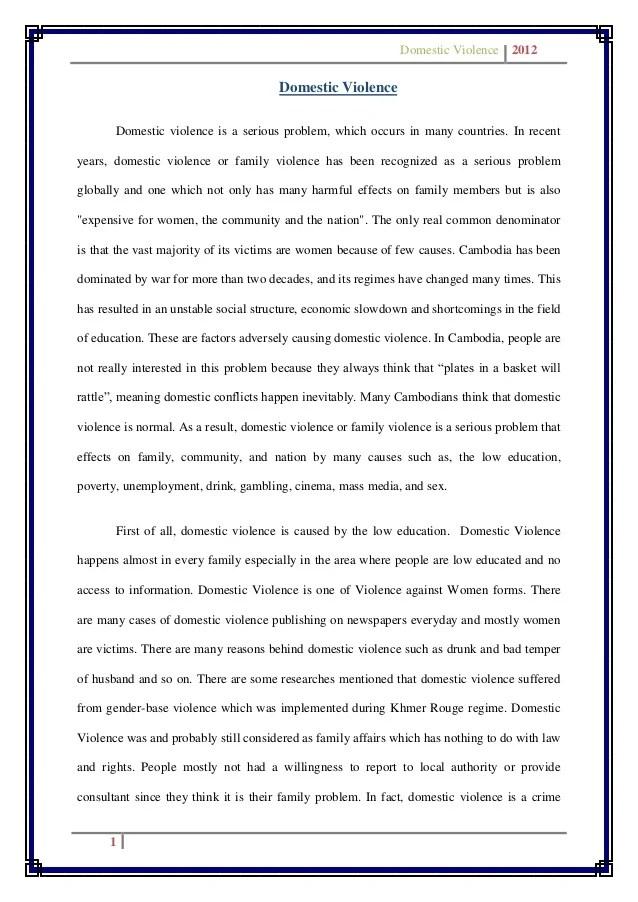 Persuasive essay online chatvoice tk