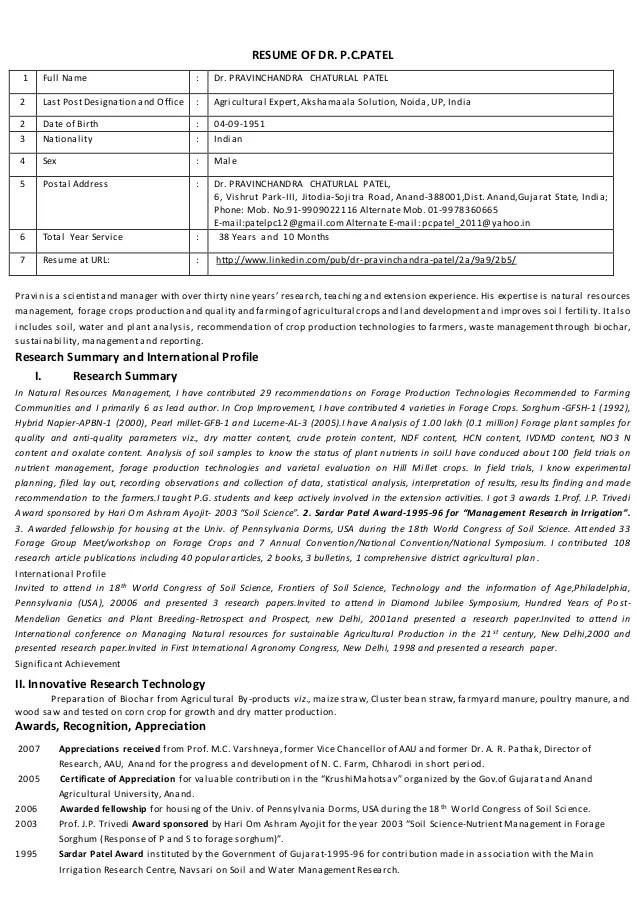 meat cutter resume - Onwebioinnovate - meat clerk sample resume