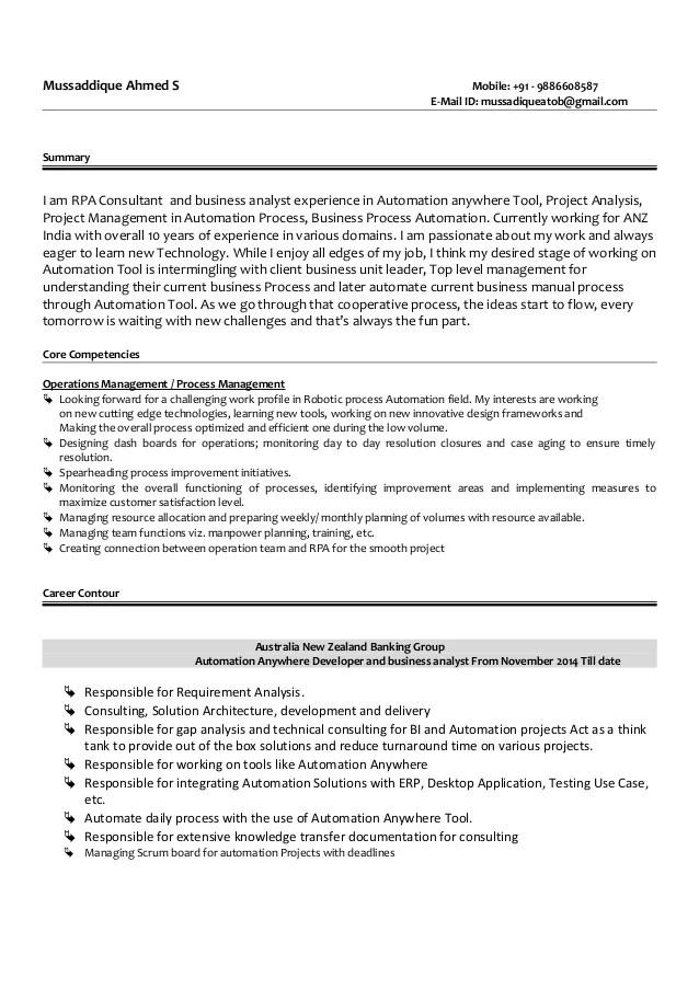 resume profile engineer