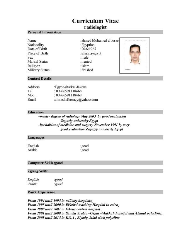 cv english form