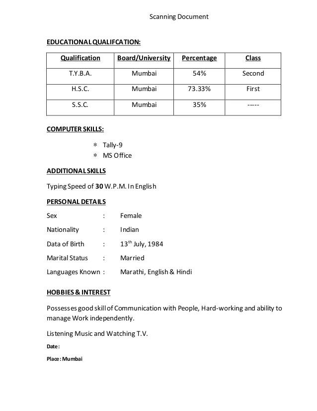document scanning resume