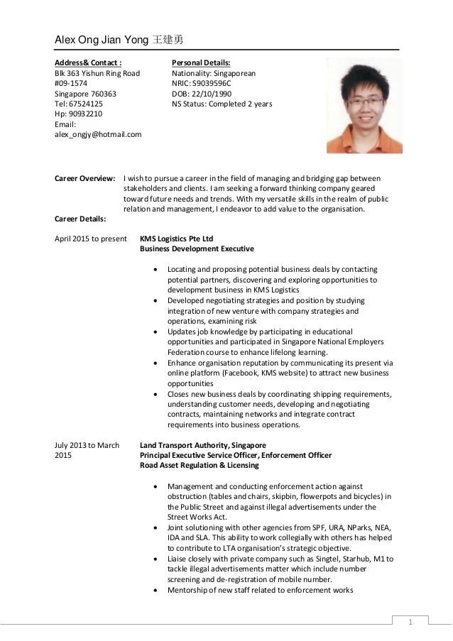detail resume - Ozilalmanoof