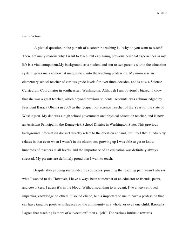 essay on my dream of modern ☆ term paper academic service essay on my dream of modern