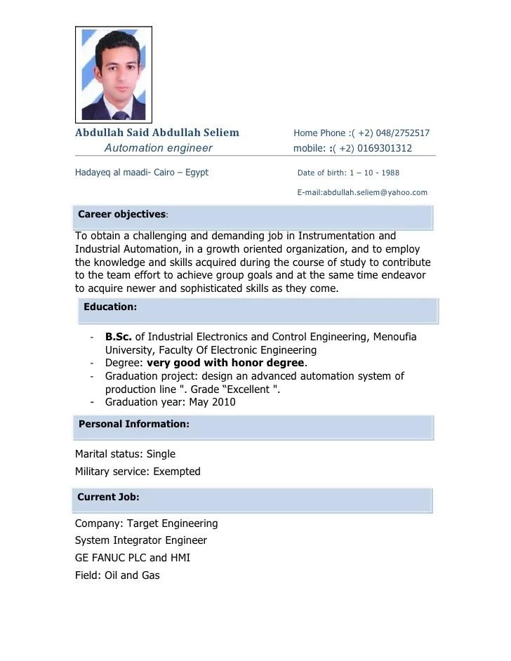 Career Advice Monster Resume Upload In Ibm Bestsellerbookdb