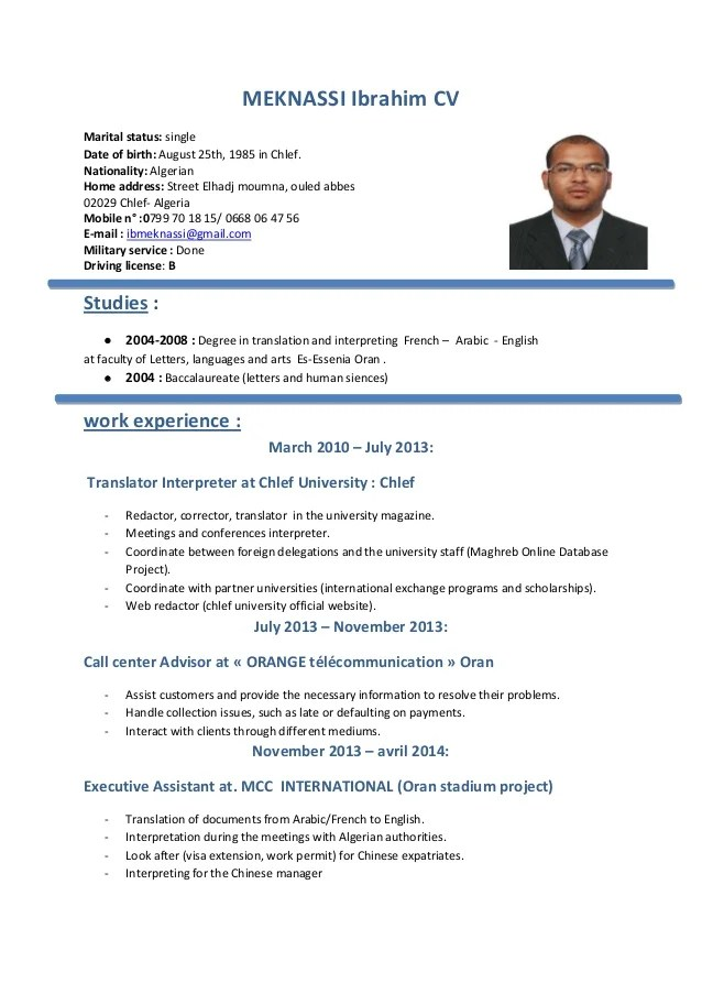 cv in english for digital