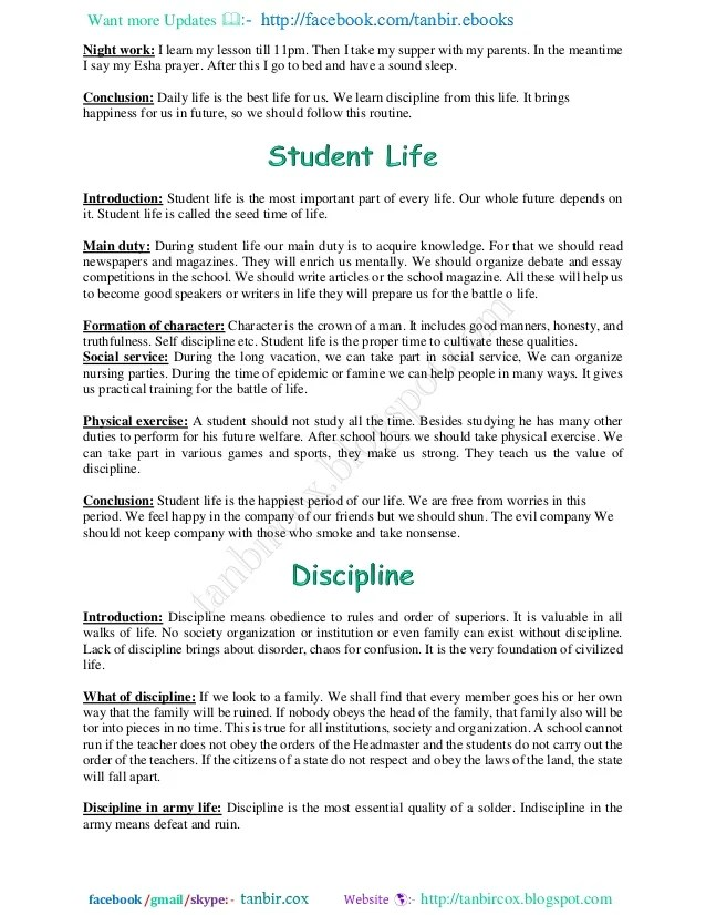English essay helper discipline