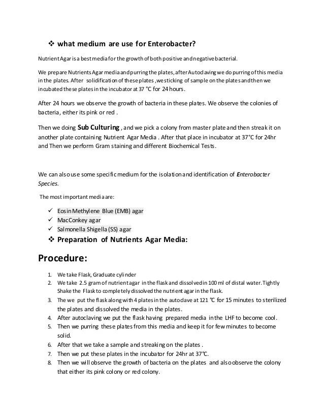 vendor credit application - Onwebioinnovate - vendor application form