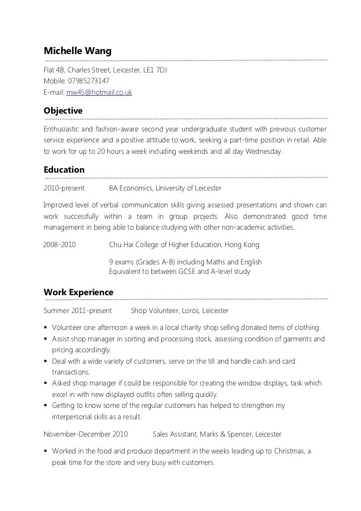 cv for part time job