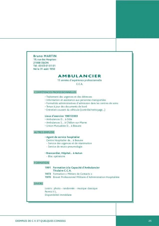 cv competences professionnelles auxiliaire ambulancier