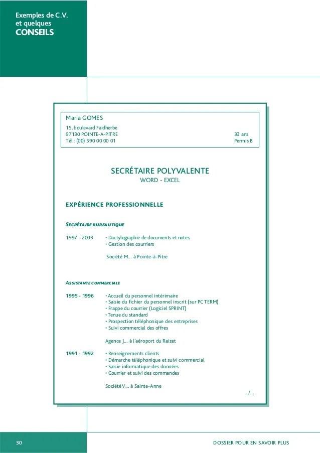 logiciel frappe cv