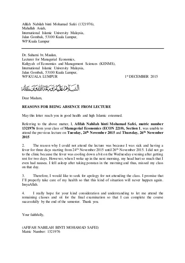 absence letter to school - Pinarkubkireklamowe