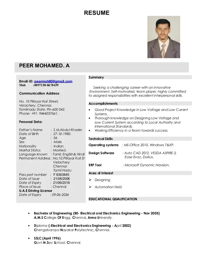 Fire Alarm System Engineer Resume Images - free resume templates