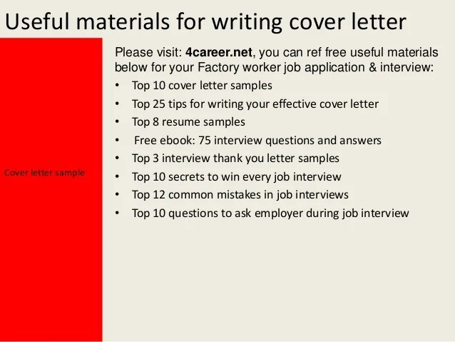 Sample Of Job Application Letter With Letter Writing Tips Factory Worker Cover Letter