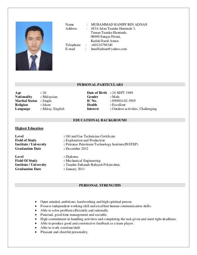marital status in resume