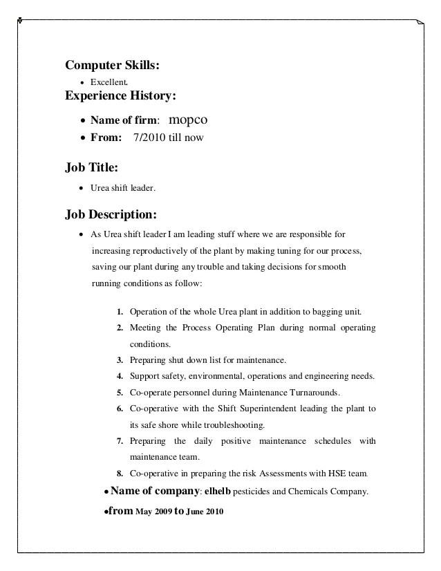 shift lead job description - Gottayotti