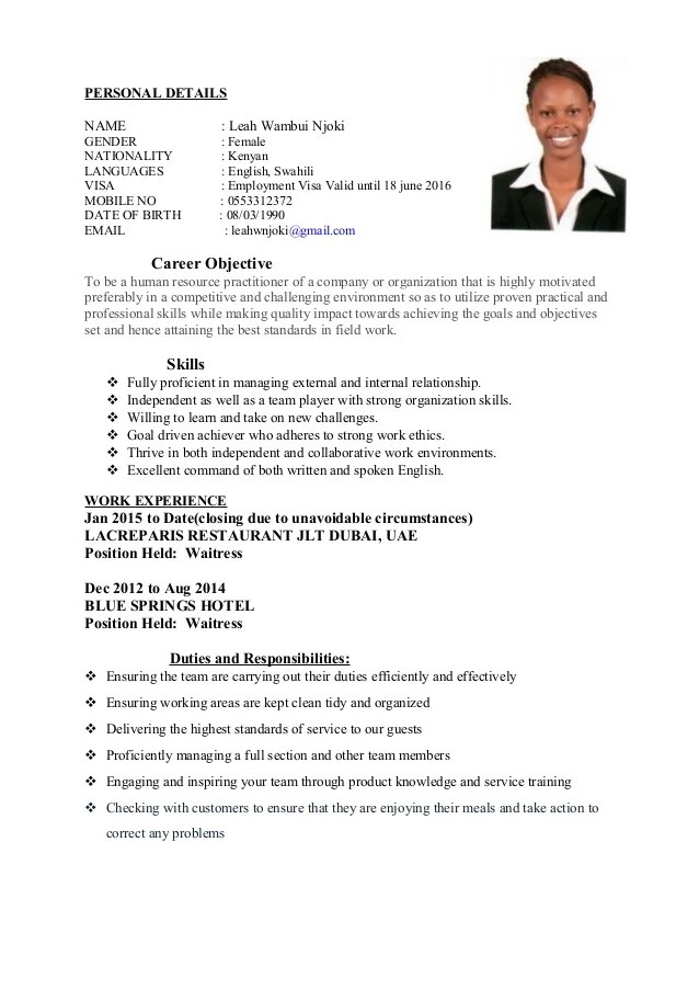english cv of waitress