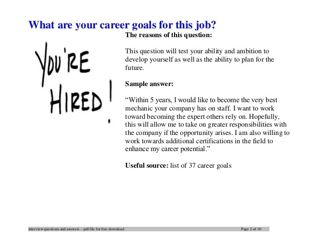 career goals sample answers - Alannoscrapleftbehind - Sample Interview Questions And Answers