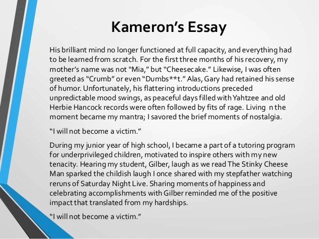 5 paragraph essay on to kill a mockingbird theme To kill a mockingbird his final statement highlights one of the novel's major themes: related essay paragraphs: to kill a mockingbird.