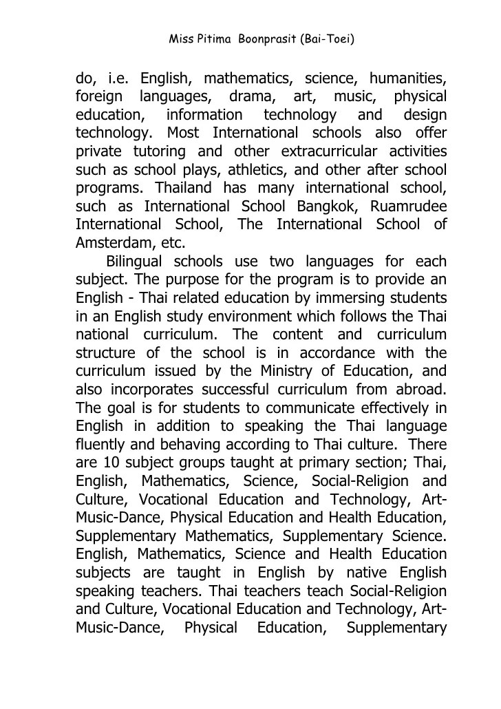 technical education essay - Goalgoodwinmetals - technical education essay