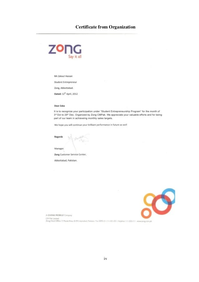 Application Letter Writing Qut Careers And Zong Internship Report